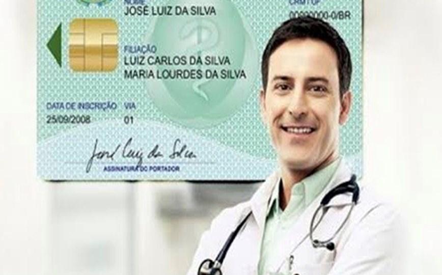 Certificação digital - Validação VIP (e-saúde)